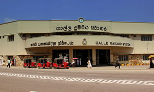 Galle railway station - The solid massing and geometry of Galle station demonstrates the mid-twentieth-century International Style.