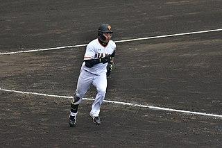 Yoshihiro Maru Japanese baseball player