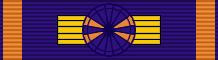 GRE Order of Honour Grand Cross BAR