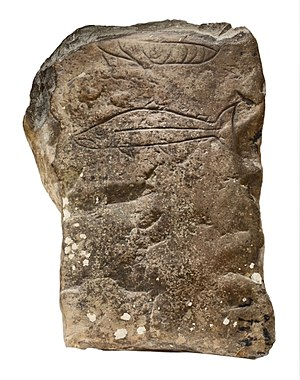 Gairloch Heritage Museum - A photograph of the ancient Pictish Stone found at the Museum