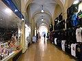 Galerie marchande , benidorm - panoramio.jpg