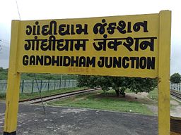 Gandhidham Junction stationboard.jpg