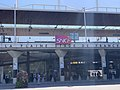 Gare Plaine Stade France St Denis Seine St Denis 8.jpg