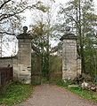 Gatchina Park. Big Iron Gate.jpg