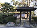 Gate of On'umamisho House in Shimabara Castle.jpg
