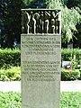 Gedenkstaette schwarzheideflossenbuerg tolkewitz.jpg