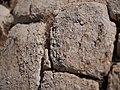 Geologic formations at Skull Rock (29042114486).jpg