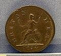 George II 1727-1760 coin pic7.JPG