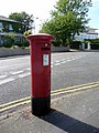 George V Pillar Box on corner of Osborne Road and Queens Road, Shanklin - geograph.org.uk - 1710698.jpg