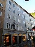 Getreidegasse_45,_Salzburg.jpg