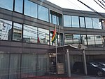 Ghana embassy in Tokyo.jpg