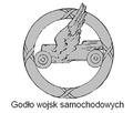 Godło wojsk samochodowych.png