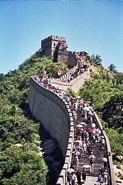 Gran muralla badalig agosto 2004JPG