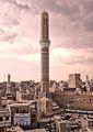 Grand Mosque, Sana'a, Yemen (15522405955).jpg