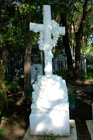 Taganrog Old Cemetery - Image: Grave of Maria Komnino Varvatsi