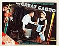 Great Gabbo lobby card 2.jpg
