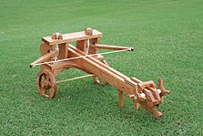Greek and Roman Ballista Catapult.jpg