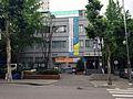 Guro 1-dong Comunity Service Center 20140601 184922.JPG