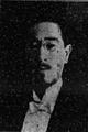 Hōsaku Yoshida 1923.png