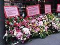 HK 上環 Sheung Wan 差館上街 Upper Station Street 太平山街 Tai Ping Shan Street 太康樓 Tai Hong House shop CRIT Room Italian style restaurant Opening flowers signs October 2019 SSG 02.jpg