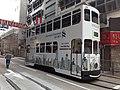 HK 上環 Sheung Wan 德輔道中 Des Voeux Road Central tram body ads 上環街市總站 Western Market Terminus November 2019 SS2 08.jpg