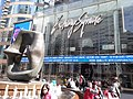 HK 中環 Central 交易廣場 Exchange Square 亨利摩爾 Henry Moore sculpture Oval with Points December 2019 SS2 08.jpg