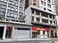 HK 半山區 Mid-levels 般咸道 Bonham Road buildings facade February 2020 SS2 24.jpg