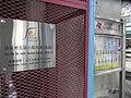 HK 油麻地玉器小販市場 Yau Ma Tei Jade Hawker Bazaar A Zone Yau Tsim Mong District Council FEHD.jpg