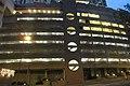 HK 灣仔 Wan Chai 堅尼地道 Kennedy Road 竹林苑 Bamboo Grove indoor carpark building facade evening Nov 2017 IX1 03.jpg