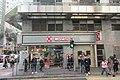 HK 灣仔 Wan Chai 軒尼詩道 Hennessy Road 菲林明道 Fleming Road Tung Wah Mansion Dec 2018 IX2 shop Cycle K sign.jpg
