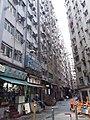 HK 石塘咀 Shek Tong Tsui 屈地街 Whitty Street August 2018 SSG 03.jpg
