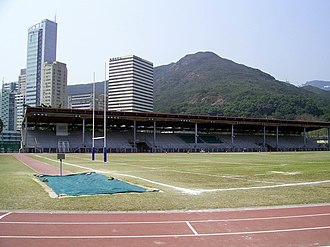 Hong Kong Premier League - Image: HK Aberdeen Sports Ground