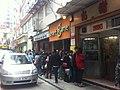 HK Aberdeen 80 Old Main Street 山窿謝記魚蛋 Tse Kee Fish Ball Noodle shop visitors Toyota Mar-2012.jpg