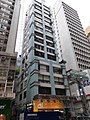 HK Central 德輔道中 Des Voeux Road Central shop April 2021 SS2 06.jpg