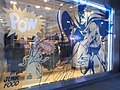 HK Central Queen's Road LHT Tower GAP clothing shop window by Junk Food Oct-2012.JPG