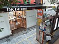HK Citybus 1 tour view 中環 Central 德輔道中 Des Voeux Road Central Landmark De Beers bus stop signs August 2020 SS2 05.jpg