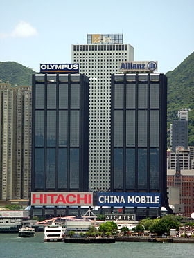 HK Great Eagle Centre 2007.jpg