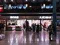 HK Hung Hom MTR Station shop 優之良品 Feb-2013.JPG
