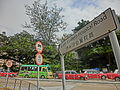 HK King's Park 伊利沙伯醫院 Queen Elizabeth Hospital Road name sign Jan-2013.JPG
