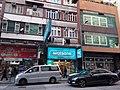 HK Kln City 九龍城 Kowloon City 福佬村道 Fuk Lo Tsun Road January 2021 SSG 04.jpg