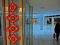 HK Ma Tau Wai 327 Prince Edward Road 聖德肋撒醫院 Saint Teresa's Hospital 九龍法國醫院 lunar new year greeting Feb-2014 KCYY.JPG