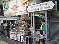 HK Prince Edward Tung Choi Street 240.JPG