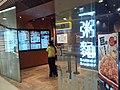 HK SSP 長沙灣 Cheung Sha Wan 深盛路 Sham Shing Road 泓景滙商場 Banyan Mall shop Super Super Restarant December 2019 SS2 02.jpg