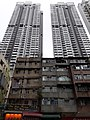 HK SYP 西環 Sai Ying Pun 皇后大道西 Queen's Road West view Island Crest facades May 2020 SS2 01.jpg