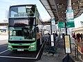 HK SZ 深圳灣口岸 Shenzhen Bay Bus Terminius 南山區 Nanshan January 2020 SSG 02.jpg