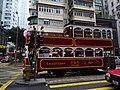 HK Sai Ying Pun Des Voeux Road West red Tram 128 number Feb-2016 DSC (2).JPG