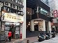 HK Sheung Wan Bonham Strand November 2020 SS2 05.jpg