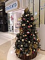 HK TSO 將軍澳 Tseung Kwan O PopCorn mall December 2018 SSG 11 Xmas tree n Staccato shop.jpg