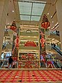 HK TST Miramar Shopping Centre courtyard interior Nov-2013 Xmas decor.JPG