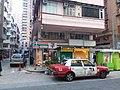HK Tin Hau Wun Sha Street January 2021 SSG 06.jpg